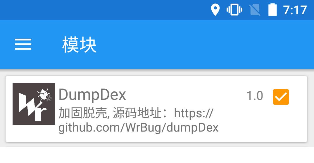 dumpdex